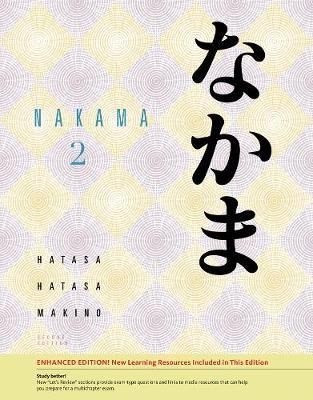 Nakama 2, Enhanced (Paperback)