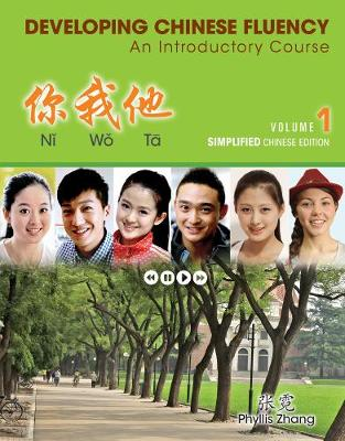 Introductory Chinese Simplified Literacy Workbook, Volume 1 (Paperback)
