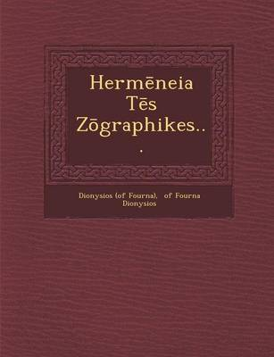 Herm Neia T S Z Graphikes... (Paperback)