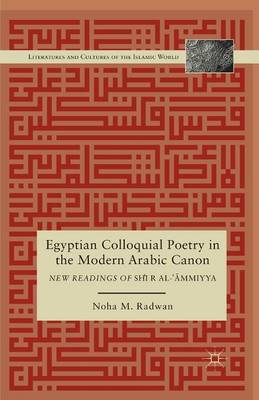Egyptian Colloquial Poetry in the Modern Arabic Canon: New Readings of Shi`r al-`?mmiyya - Literatures and Cultures of the Islamic World (Paperback)