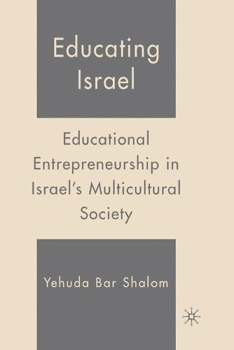 Educating Israel: Educational Entrepreneurship in Israel's Multicultural Society (Paperback)