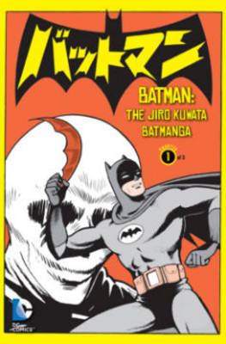 Batman Manga Vol. 1 (Paperback)