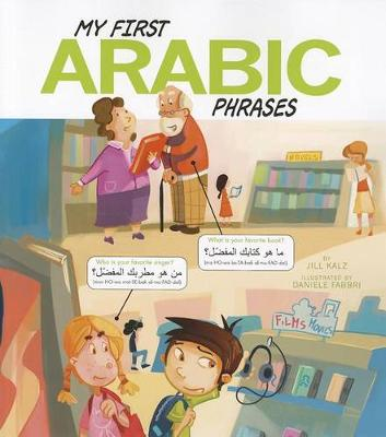 My First Phrases: Arabic - My First Phrases (Paperback)
