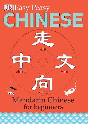 Easy Peasy Chinese: Mandarin Chinese for Beginners (Paperback)