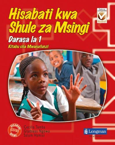 Advantage Basic Maths Pupil's Book 1 Tanzania - Advantage Maths for Tanzania (Paperback)