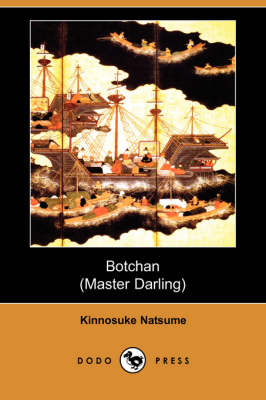 Botchan (Paperback)