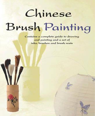 Chinese Brush Painting (Paperback)