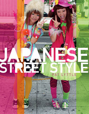 Japanese Street Style (Paperback)