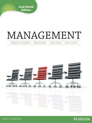 Management (Arab World Editions) (Paperback)