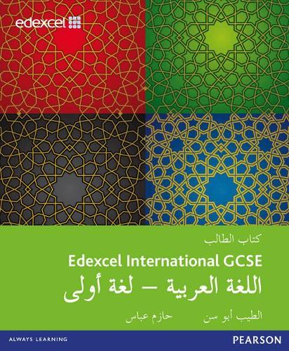 Edexcel International GCSE Arabic 1st Language Student Book - Edexcel International GCSE (Paperback)
