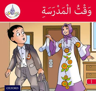 The Arabic Club Readers: Red Band A: Time For School - The Arabic Club Readers (Paperback)