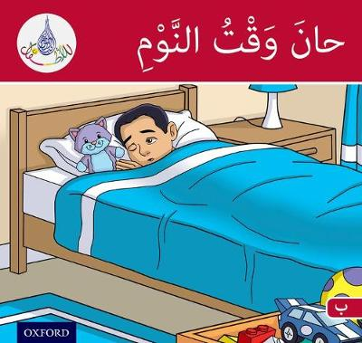 The Arabic Club Readers: Red Band: It's Time to Sleep - The Arabic Club Readers (Paperback)