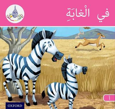 The Arabic Club Readers: Pink Band A: In the Jungle - The Arabic Club Readers (Paperback)