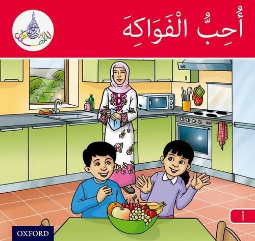 The Arabic Club Readers: Red Band A: I Like Fruit - The Arabic Club Readers (Paperback)