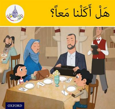 The Arabic Club Readers: Yellow Band:: Did We Eat Together? (Pack of 6) - The Arabic Club Readers (Paperback)
