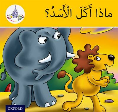 The Arabic Club Readers: Yellow Band:: What Did The Lion Eat? (Pack of 6) - The Arabic Club Readers (Paperback)