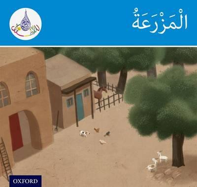 The Arabic Club Readers: Blue Band: The Farm - The Arabic Club Readers (Paperback)