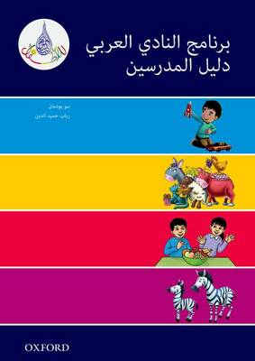 The Arabic Club Readers: Pink A - Blue band: The Arabic Club Readers Teachers Resource Book - The Arabic Club Readers