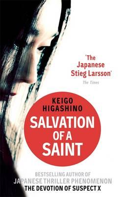 Salvation of a Saint (Paperback)