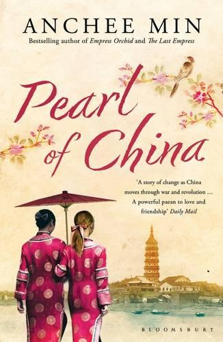 Pearl of China (Paperback)