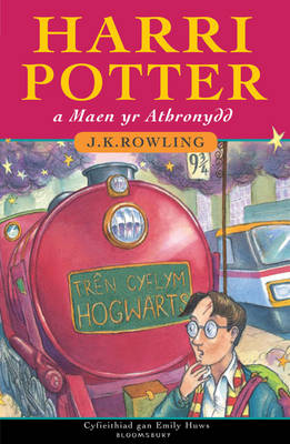 Harry Potter and the Philosopher's Stone: Harri Potter a Maen Yr Athronydd (Paperback)
