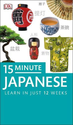15-Minute Japanese: with Free Audio App - Eyewitness Travel 15-Minute (Paperback)