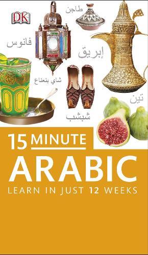 15-Minute Arabic - Eyewitness Travel 15-Minute Language Packs (Paperback)