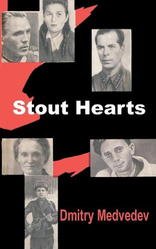 Stout Hearts (Paperback)