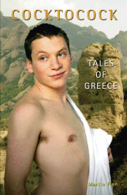 Cocktocock: Tales of Greece (Paperback)