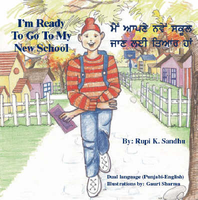 I'm Ready to Go to My New School (Paperback)