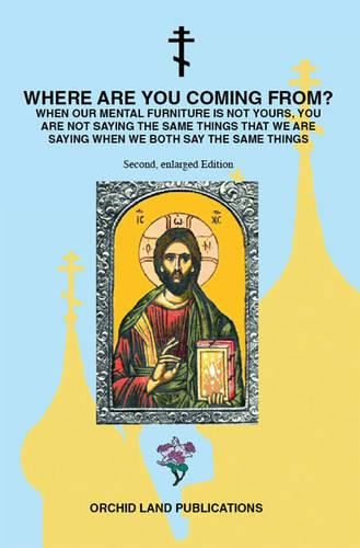 Where are You Coming From? (Paperback)