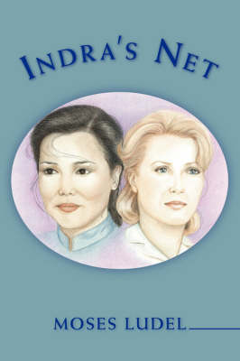 Indra's Net (Paperback)