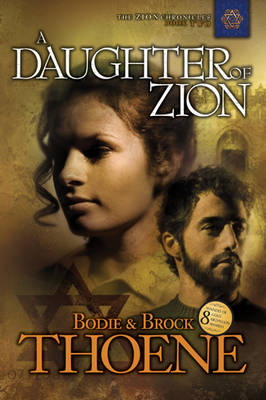 Daughter of Zion (Paperback)