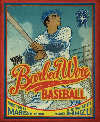 Barbed Wire Baseball (Hardback)