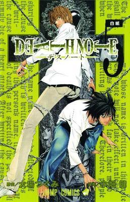 Death Note, Vol. 5 - Death Note 5 (Paperback)