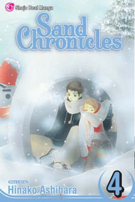 Sand Chronicles, Vol. 4 - Sand Chronicles 4 (Paperback)