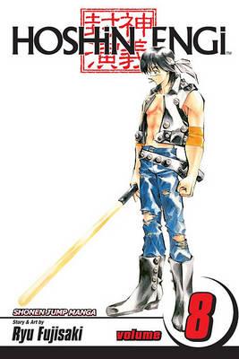 Hoshin Engi, Vol. 8 - Hoshin Engi 8 (Paperback)