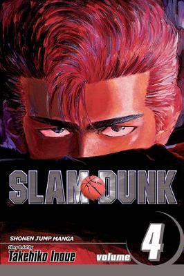Slam Dunk, Vol. 4 - Slam Dunk 4 (Paperback)