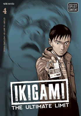 Ikigami: The Ultimate Limit, Vol. 6 - Ikigami 6 (Paperback)
