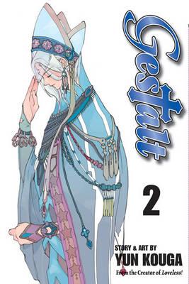 Gestalt, Vol. 2 - Gestalt 2 (Paperback)
