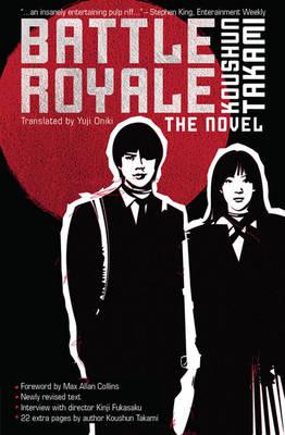 Battle Royale: The Novel - Battle Royale (Paperback)
