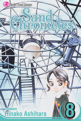 Sand Chronicles, Vol. 8 - Sand Chronicles 8 (Paperback)
