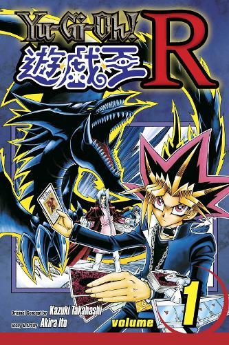 Yu-Gi-Oh!: R, Vol. 1 - YU-GI-OH! R 1 (Paperback)
