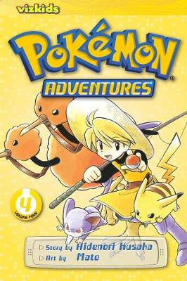 Pokemon Adventures (Red and Blue), Vol. 4 - Pokemon 4 (Paperback)