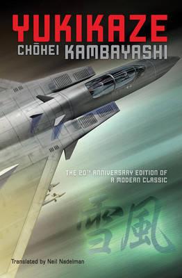 Yukikaze - Yukikaze (Paperback)