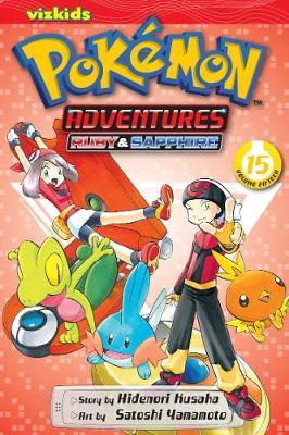 Pokemon Adventures (Gold and Silver), Vol. 11 - Pokemon 11 (Paperback)