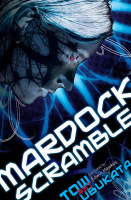 Mardock Scramble - Mardock Scramble (Paperback)
