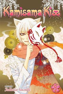 Kamisama Kiss, Vol. 5 - Kamisama Kiss 5 (Paperback)