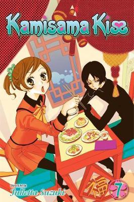 Kamisama Kiss, Vol. 7 - Kamisama Kiss 7 (Paperback)