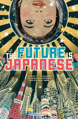 The Future is Japanese (Paperback)